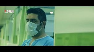 روایت یک بیمار کرونایی از وضعیت قرنطینه  در بیمارستان بقیهالله+ فیلم