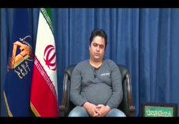 اولین اعترافات روح الله زم بعد از دستگیری+ فیلم
