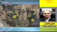 ماجرای کشف جسد ۳ نفر زیر آوار یک بانک سوخته شده در نسیم شهر چه بود؟+ فیلم