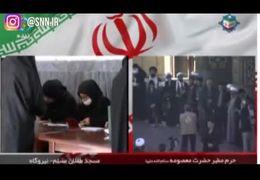 تصاویری از حضور پرشور مردم قم در انتخابات مجلس+ فیلم