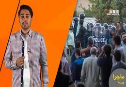 ماجرای اعتراضات کارگران هپکو چیست؟ کارگران چه خواستههایی دارند؟