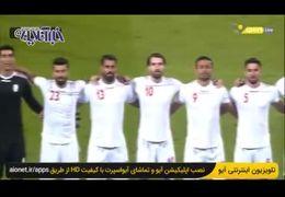 توهین هواداران بحرینی به پخش سرود ملی کشورمان + فیلم