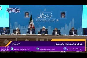 روایت  عجیب روحانی از حمله ملخها در ۱۲ استان کشور!+ فیلم