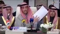 لحظه ایی که رئیس مجلس کویت طرح ترامپ را در سطل زباله انداخت+ فیلم