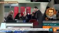 توضیحات سازمان امور مالیاتی درباره اخذ مالیات از مسافر ایرانی از مرز+فیلم