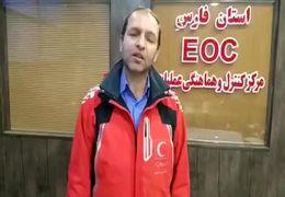 آخرین وضعیت سیل شیراز از زبان مهدی خوبیار معاون امداد و نجات هلال احمر استان فارس