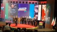 صحبت های کامل محمدحسین مهدویان بعد از دریافت سیمرغ + فیلم