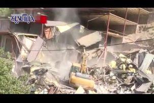 فیلم تخریب ویلای ۱۲ میلیاردی در فیروزکوه