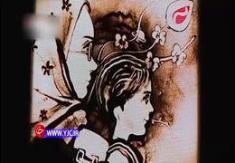 هنرنمایی فاطمه عبادی در روز جهانی خون بندناف + فیلم