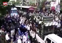 مراسم تشییع پیکرهای مطهر ۱۵۰ شهید در مقابل دانشگاه تهران + فیلم