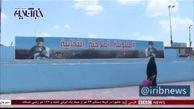 واکنش بی بی سی به حضور مقتدی صدر در کنار رهبر انقلاب