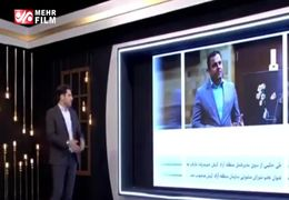تبریک ویژه علی ضیا به فرزند محمدرضا عارف تنها ژن خوب ایران!+ فیلم