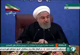 روحانی:هر بنگاهی اگر فردی را مشغول بکار کند تا پایان سال 97 از دادن بیمه معاف می شود