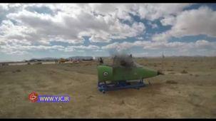 لحظه آزمایش پرتاب خلبان در جنگنده یاسین + فیلم