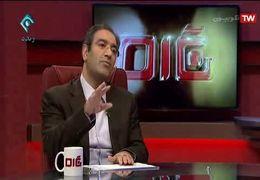 شاپور محمدی در برنامه نگاه یک از کاهش فشار مالیاتی بر شرکت های بورسی گفت + ویدئو