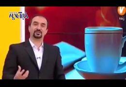 کنایه مجری به گریم عجیب نرگس محمدی در ستایش ۳+ فیلم