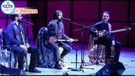کنایه سنگین خواننده سنتی (همای) در کنسرت زنده به خاوری