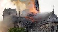 کلیسای  «نوتردام»  پاریس در آتش سوخت + فیلم