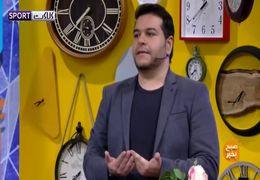 فیلم شوخی زشت مجری تلویزیون با علی دایی در برنامه سلام صبح بخیر