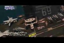 انتشار فیلمی که آمریکا ادعا کرده  پهپاد ایرانی را هدف قرار داده است