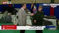 فیلمی از قطعات پهپاد ساقط شده آمریکایی در ایران منتشر شد