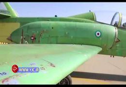 فیلمی از هواپیمای جت آموزشی یاسین