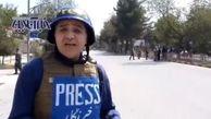 فیلم لحظه انفجار خودروی بمب گذاری شده در کابل