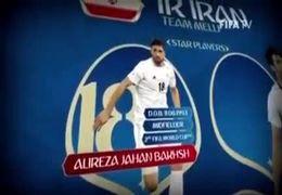 معرفی تیم ملی ایران توسط فیفا