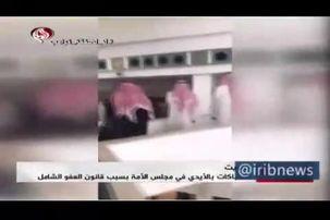 نمایندگان مجلس کویت به جان هم افتادند+ فیلم