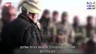 تمجید رسانه صهیونیستی از نبوغ نظامی سردار سلیمانی+ فیلم
