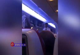 گدایی پیرمرد در یک پرواز بینالمللی سوژه رسانه ها شد+  فیلم