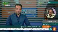 ماجرای درگیری مسلحانه در مشکینشهر کرج+ فیلم