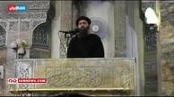 شیوه زندگی ابوبکر بغدادی از زبان باجناقش + فیلم