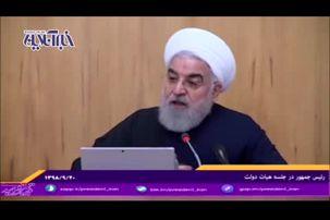 روحانی: دروغ نگوییم که همه چیز گل و بلبل است+ فیلم