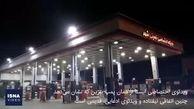 پمپ بنزینی در خمینی شهر آتش گرفت+ فیلم