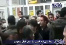 فیلمی از لحظه دردناک  انفجار کپسول گاز در یک تالار عروسی در شهر سقز کردستان