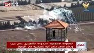 فیلم لحظه انهدام خودروی نظامی صهیونیستها توسط حزبالله