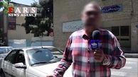 کلیپ جنجالی حضور ساسی مانکن در یکی در مدارس دولتی تهران