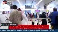 فیلم لحظه حمله  وارد شده به فرودگاه أبها عربستان