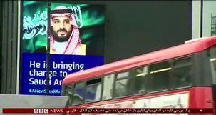 ببینید: روزنامه انگلیسی ایندیپندنت با همکاری  عربستان چهار وب سابت خبری به زبان فارسی راه اندازی  می کنند