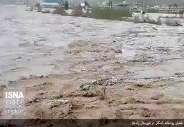 فیلم  طغیان رودخانه کشکان در شهرستان پلدختر استان لرستان