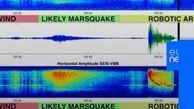 ثبت امواج زلزله روی سیاره مریخ برای اولین بار+ فیلم